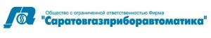 Саратовгазприборавтоматика ООО СГПА