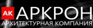 АК-Аркрон ООО Архитектурная Компания