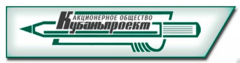 Кубаньпроект ОАО Территориальный Институт по Проектированию Предприятий Гражданского и Сельскохозяйственного Назначения
