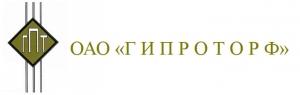 Гипроторф ОАО