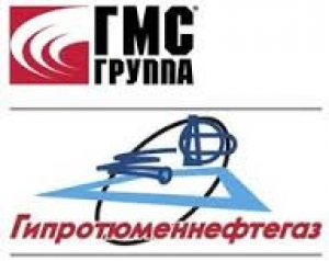 Гипротюменнефтегаз ПАО ГТНГ