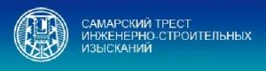 СамараТИСИЗ ООО Самарский Трест Инженерно-Строительных Изысканий