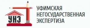 Уфимская Негосударственная Экспертиза ООО