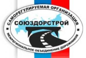 СРО Союздорстрой НП