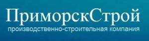 ПриморскСтрой ООО