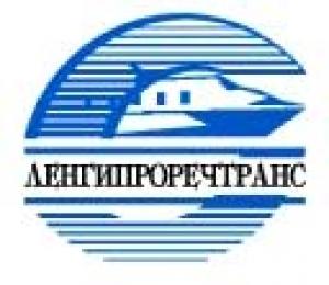 Ленгипроречтранс ЗАО Проектно–Изыскательский Институт
