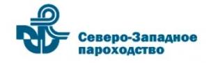 Северо-Западное Пароходство ОАО