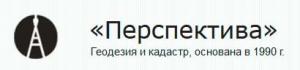 Перспектива ООО