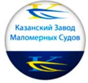 Казанский Завод Маломерных Судов ООО