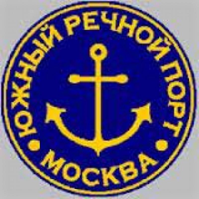 Южный Речной Порт ОАО