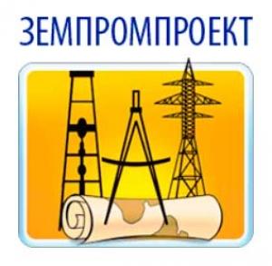 ЗемПромПроект ООО