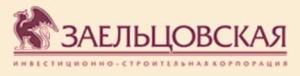 Заельцовская ЗАО