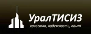 Нижне-Тагильский Филиал ЗАО УралТИСИЗ