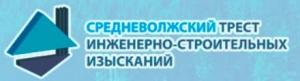 Средневолжский ТИСИЗ ООО Средневолжский Трест Инженерно-Строительных Изысканий