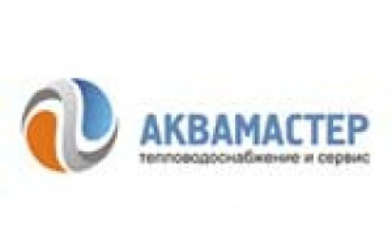 Аквамастер-Сервис ООО