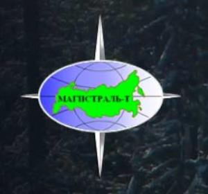 Магистраль-Т ООО
