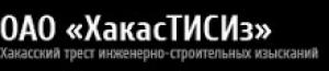 ХакасТИСИз ОАО Хакасский Трест Инженерно-Строительных Изысканий