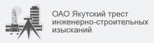 ЯкутТИСИЗ ОАО