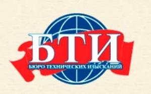 БТИ ООО Бюро Технических Изысканий