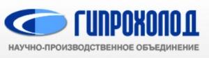 Гипрохолод ООО