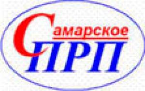 Самарское Производственно-Ремонтное Предприятие ОАО Самарское ПРП