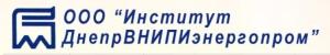 ДнепрВНИПИэнергопром ООО