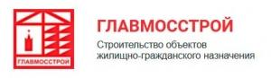 Главмосстрой ОАО