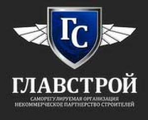 СРО ГлавСтрой НПС Некоммерческое Партнёрство Строителей