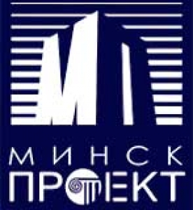 Минскпроект УП Проектное Коммунальное Унитарное Предприятие