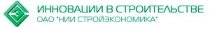НИИ Стройэкономика ОАО