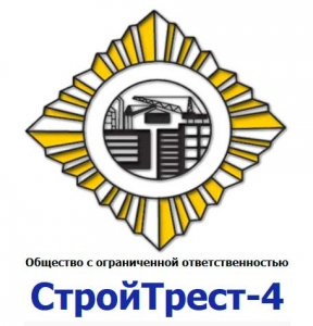 Строительно-Монтажный Трест №4 ООО СтройТрест-4