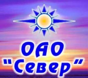 Север ОАО