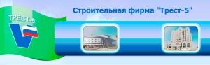 Трест-5 ЗАО