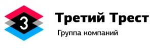 Третий Трест ООО Трест №3