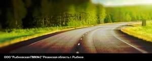 Рыбновская ПМК №2 ООО Рыбновская Передвижная Механизированная Колонна №2