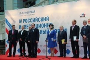 IV-й Российский инвестиционно-строительный форум - 2015