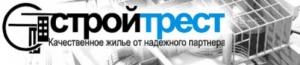 Тираспольский Строительный Треста ЗАО Строительный Трест г. Тирасполя Тираспольский Стройтрест