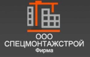СпецМонтажСтрой ООО