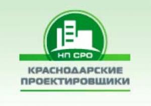 СРО Краснодарские Проектировщики НП