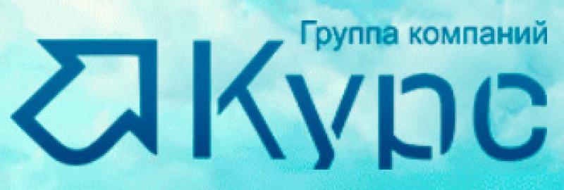 КУрС ООО Производственно-Строительное Объединение