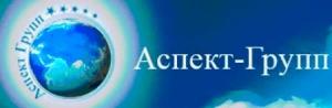 Аспект-Групп ООО