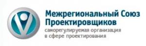 СРО Межрегиональный Союз Проектировщиков НП МРСП