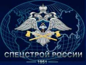 ФГУП Главное Управление Инженерных Работ №2 при Спецстрое России ГУИР №2