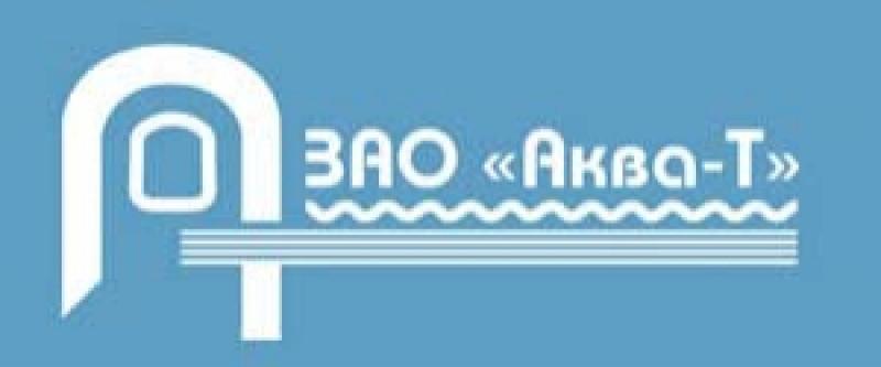 Аква-Т ЗАО