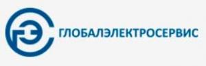 ГлобалЭлектроСервис ОАО