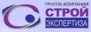 Стройэкспертиза ООО