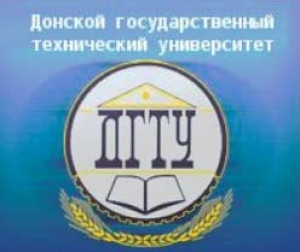 Донской Государственный Технический Университет ФГБОУ ВПО ДГТУ