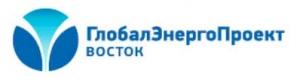 ГлобалЭнергоПроект-Восток ООО