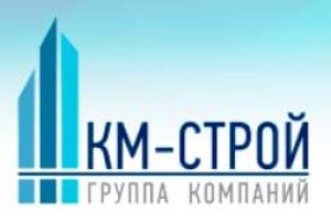 КМ-Строй ООО