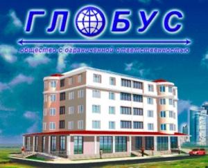 Глобус ООО